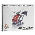 """Конструктор металлический """"Вертолёт"""" с подвижными деталями"""