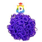 Комплект дополнительных резиночек №32 (цвет фиолетовый, 300 шт.)