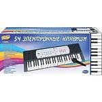 """Синтезатор """"Пианино электронное"""" 54 клавиши с микрофоном, работает от встроенного адаптера"""