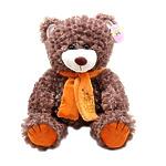 """Мягкая игрушка """"Медведь """"Лучший друг"""", 45 см"""