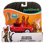 """Игровой набор Zootropolis """"Зверополис"""", в ассортименте"""